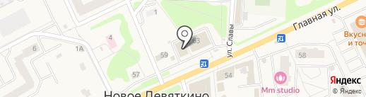 Первая помощь на карте Нового Девяткино