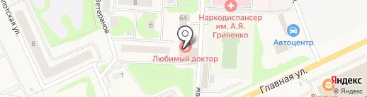 О!Дент на карте Нового Девяткино