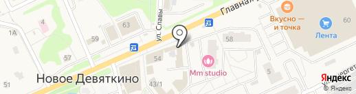 Автомойка на карте Нового Девяткино