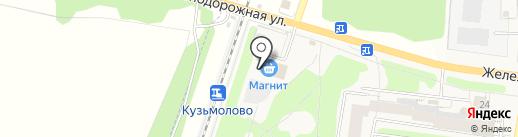 Кузьмоловский на карте Кузьмоловского