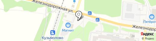 Магазин галантерейных товаров на Железнодорожной (Всеволожский район) на карте Кузьмоловского