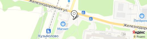 Мастерская по ремонту обуви и одежды на карте Кузьмоловского