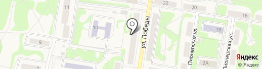 Центр бытовых услуг на ул. Победы на карте Кузьмоловского