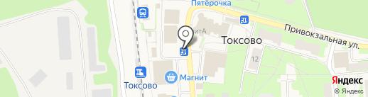 От души на карте Токсово