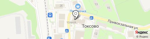 Магазин зоотоваров на карте Токсово