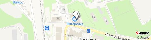 Полушка на карте Токсово