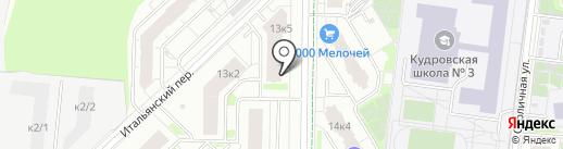 Сантехshop на карте Кудрово