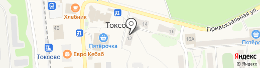 Токсовский мебельный магазин на карте Токсово