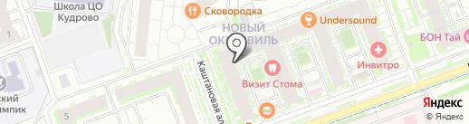 Ателье на карте Кудрово