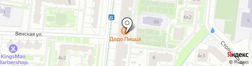 АльфаМед на карте Кудрово