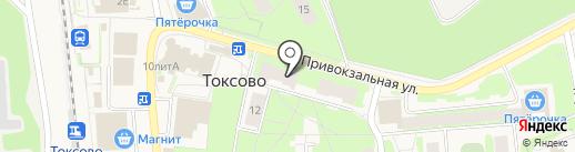 Кафе на карте Токсово