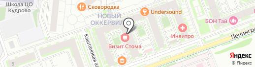 ВизитСтома на карте Кудрово