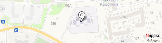 Детский сад на карте Токсово