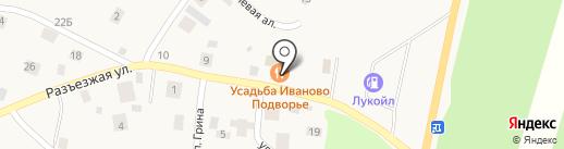 Иван Бунин на карте Токсово