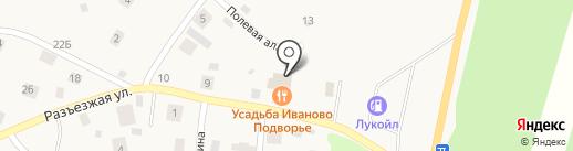 Иваново Подворье на карте Токсово