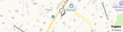ТеплоОблСервис на карте Токсово