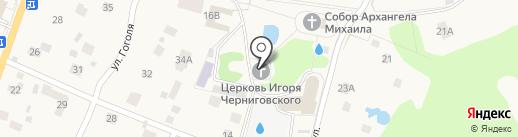 Храм-колокольня Святого благоверного Великого князя Игоря на карте Токсово