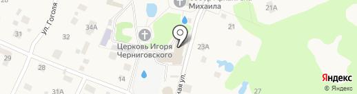 Гериатрический медико-социальный центр им. Императрицы Марии Федоровны на карте Токсово