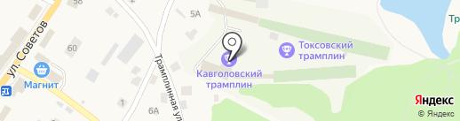 Трамплин на карте Токсово