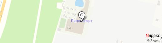 Петро Спорт на карте Янино 1