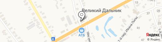 Магазин строительных и отделочных материалов на карте Великого Дальника