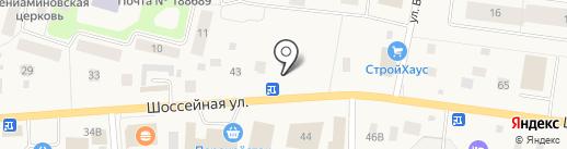 Мебель Лига на карте Янино 1