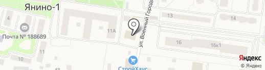 Приневское мясо, ЗАО на карте Янино 1