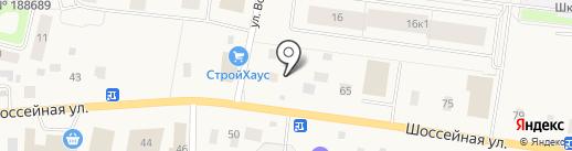 Магазин мяса на карте Янино 1