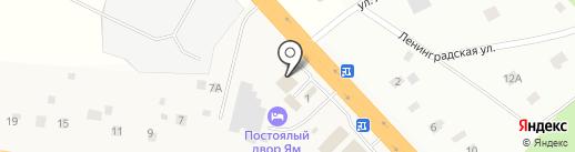 Ям на карте Яма-Ижоры