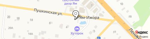 Хуторок на карте Яма-Ижоры