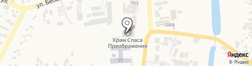 Храм Спаса Преображения на карте Великодолинского