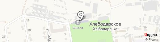 Дом культуры на карте Хлебодарского