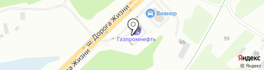 Банкомат, Газпромбанк на карте Всеволожска