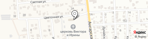 Церковная библиотека на карте Авангарда