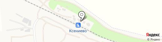 Ксениево на карте Малодолинского