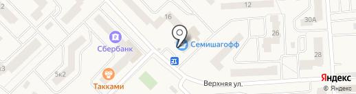 Центр по ремонту телефонов на карте Старой
