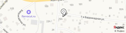 ГидАвто на карте Старой