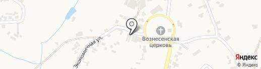 Администрация Нерубайского сельсовета на карте Нерубайского