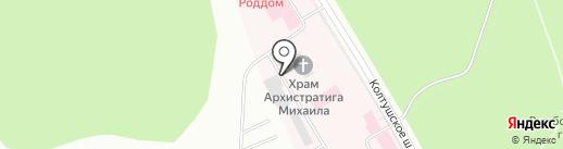 Салон ритуальных услуг на карте Всеволожска
