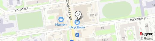 Магазин посуды и сувениров на карте Всеволожска