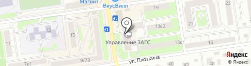 ЗАГС Всеволожского района на карте Всеволожска