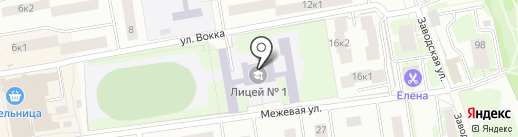 Dancecollection на карте Всеволожска