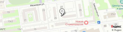 Межевая 27, ТСЖ на карте Всеволожска