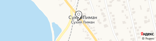 Грабэлит, ЧП на карте Сухого Лимана