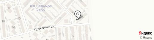 Мини Бювет на карте Авангарда