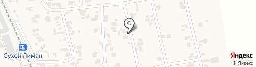 Продуктовый магазин на карте Сухого Лимана