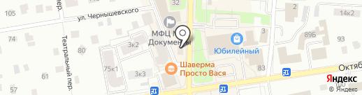 Платежный терминал, Связной банк на карте Всеволожска