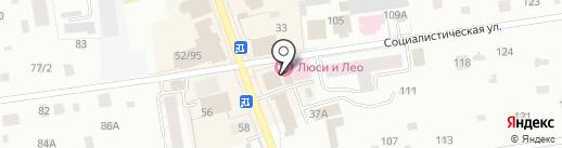 Адвокатский кабинет Иваск О.Е. на карте Всеволожска