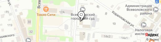 Телефон доверия на карте Всеволожска