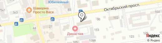 Банкомат, Почта Банк, ПАО на карте Всеволожска
